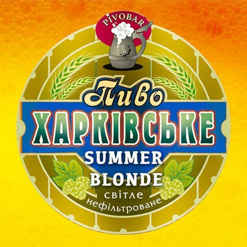"Пиво ""Summer Blonde"""