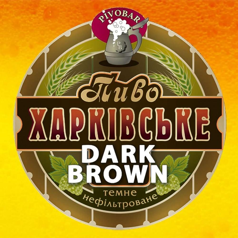 """Пиво """"Dark Brown"""""""
